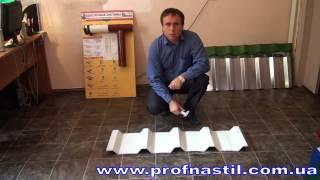 видео Профнастил НС35