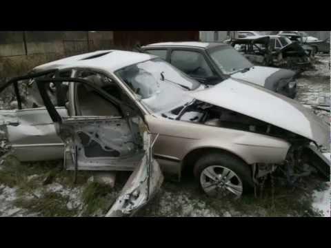 Автомобили после ДТП