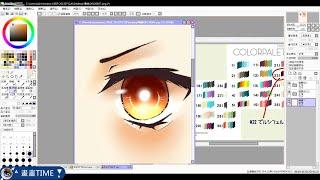 SAI ❖ 眼睛控系列(1) ❖ 音樂吵