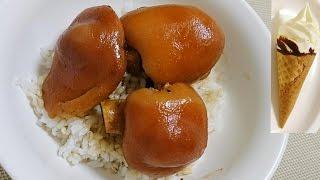 スーパーで買った『豚足』とシャトレーゼの『北海道バターソフト』を食...
