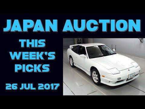 Japan Weekly Auto Auction Picks 031 - 26 Jul 17