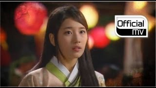 [MV] 4MEN(포맨) _ Only you(너 하나야)(Kangchi, the Beginning(구가의서) OST Part 7) thumbnail