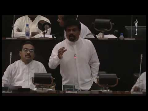 Anura Disanayake speaks at Hambantota Port Issues on 08.12.2017
