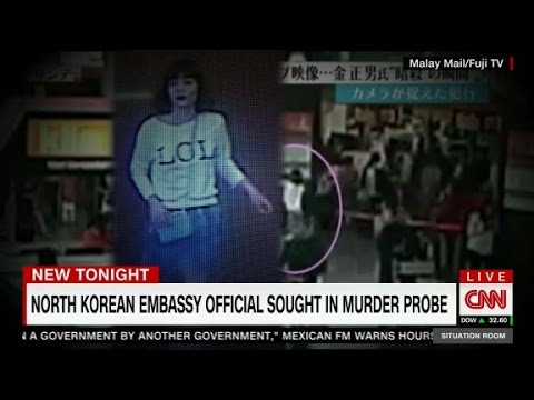 N.Korea: Kim Jong Nam Investigation