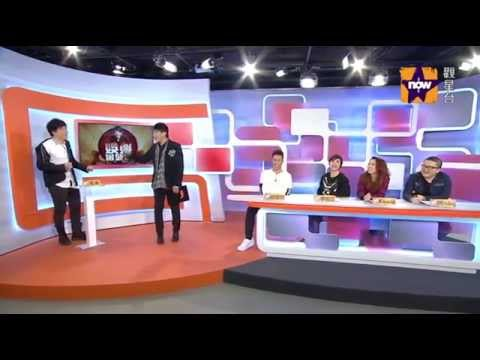 梁思浩Now tv娛樂審死官嘉賓白健恩