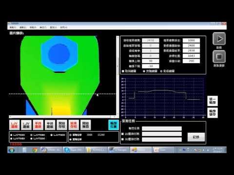 Repeat KEYENCE LJV7000線雷射檢測by Mark士栫精密機械- You2Repeat