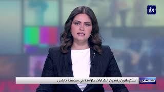 مستوطنون ينفذون اعتداءات متزامنة في محافظة نابلس ( 22/11/2019)
