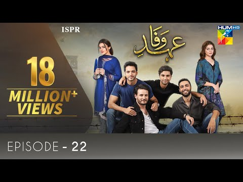 Ehd e Wafa Episode 22 - Digitally Presented by Master Paints HUM TV Drama 16 February 2020
