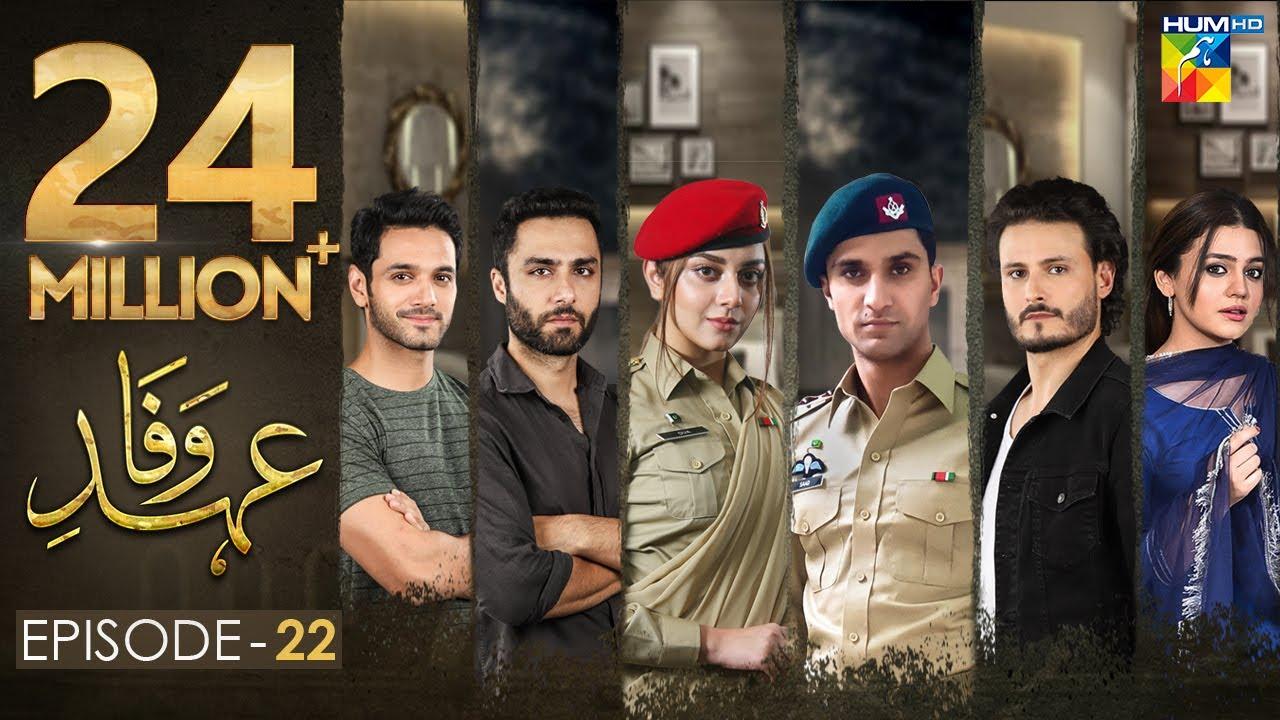 Download Ehd e Wafa Episode 22   English Sub   Digitally Presented by Master Paints HUM TV Drama 16 Feb 2020