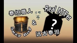 【CG戰錘】帝國軍械庫的小秘密?元祖泰坦與天罰戰使!