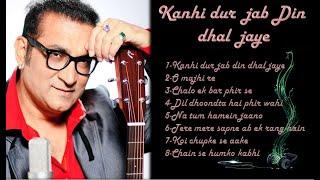kahin door jab din dhal jaye/Abheejit 's voice Thumb