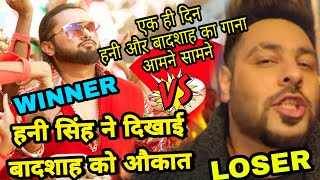 Honey singh vs BADSHAH, MAKHNA vs Jacketan Lightan Waliyan, Honey singh ने badshah को हराया