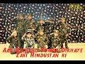 Aao Bachcho Tumhe Dikhaye Zaki Hindustan Ki Choreography Manwar Bisht Delhi Dancing