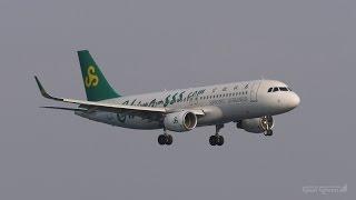 春秋航空 [ 中国 ] エアバスA320-200 関西国際空港 ランウェイ24レフト ...