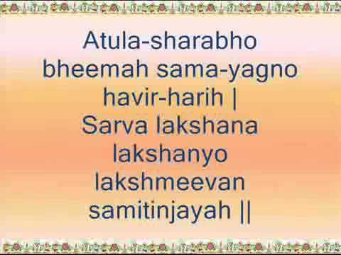 Vishnu Sahasranamam - For beginners