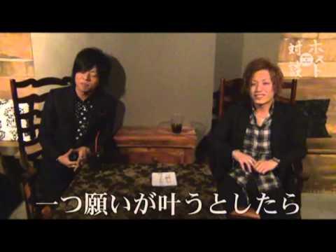 ホスト対談 桜-PLATINUM-×Core 後編