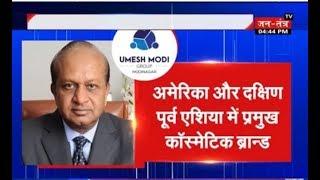 Umesh Modi Group जानें कैसे बना किसानों और युवाओं की सबसे बड़ी उम्मीद