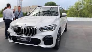 Встречайте новый BMW X5 G05 2018 уже в России