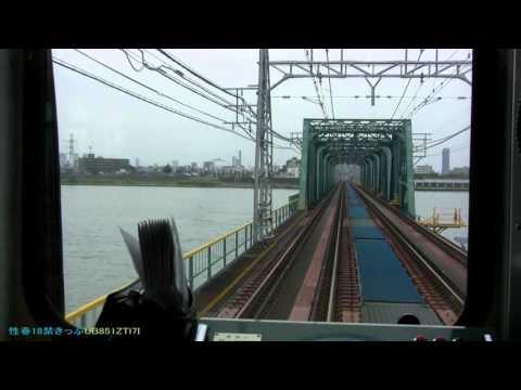 #40 Hanshin Nishi Osaka Line Amagasaki Nishi Kujo550012m42s 1080 30p