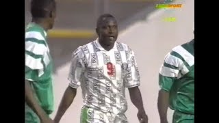 Rashidi Yekini vs Zambia ● 1994 African Cup of Nations Final