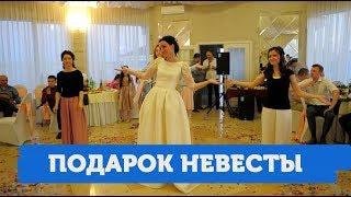 Подарок невесты жениху на армянской свадьбе БЫВШИЙ ХОЛОСТЯК