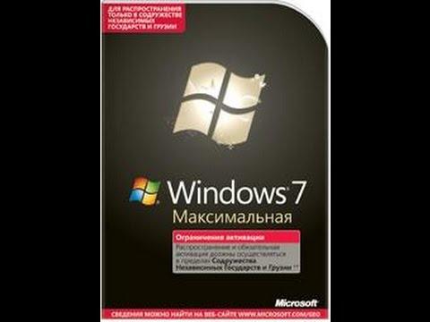 Windows 7 максимальная ru x86-x64 orig w. Bootmenu by ovgorskiy.