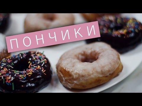 Пончики более 100 рецептов с фото рецепты с