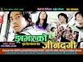 Download NEW NEPALI SONG Diver Jindagi Full HD ,Arjun Kaushal,Kiran Chitrakar,Bijay Bomdel,Minuj Magar MP3 song and Music Video