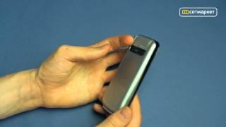 Видео обзор телефона Fly DS123 от Сотмаркета(Купить телефон Fly DS123 и узнать дополнительную информацию можно на сайте магазина: http://www.sotmarket.ru/product/fly-ds123.html..., 2013-05-29T10:34:43.000Z)