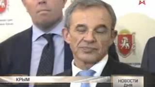 Французские депутаты увидели «счастливый народ» в Крыму