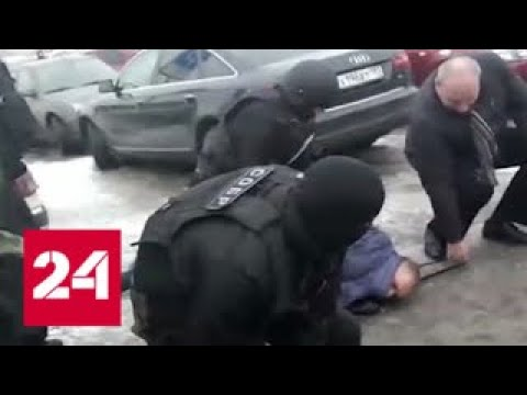 В Королеве взяли автоподставщиков: банда вымогала деньги у водителей - Россия 24