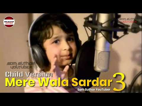 Mera Wala Sardar 3 Official Song (Child Version)Ashok Sen