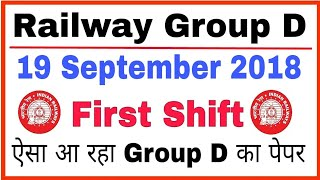 19 SEP First Shift Railway Group D All Questions, 19 September 2018 Railway Group D First Shift