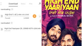 HIGH END YARRIAN| FULL MOVIE WITH PROOF| 💯% DOWNLOAD PUNJABI MOVIE