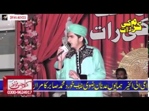 Farhan Ali Qadri - Teriyan Kia Batan - Naat Sharif - Karam Ki Raat