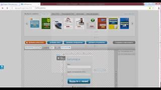 Как заработать на рекламе в интернете реальные деньги с рекламной площадкой 7booster