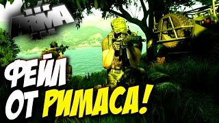 ARMA 3 APEX - ТЕПЛОЕ ПРИВЕТСТВИЕ! #2