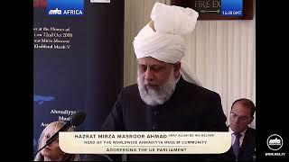Friday Sermon by His Holiness Mirza Masroor Ahmad (November 1, 2019)