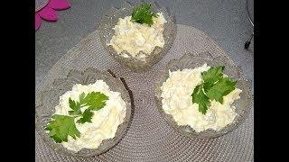 Салат с куриной грудкой и ананасами \  Chicken Breast and Pineapple Salad