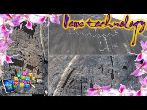News Techcology -  Rock art of ancient rituals in Venezuela revealed