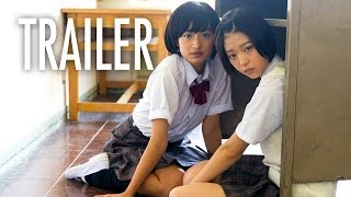 Schoolgirl Complex - OFFICIAL TRAILER - LGBT Coming of Age