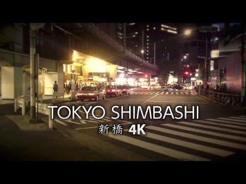 【東京】Tokyo Shimbashi NightWalk, 4K - 新橋
