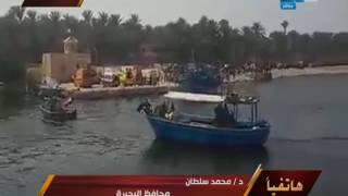 على هوى مصر |  تعرف على كواليس غرق مركب هجرة غير شرعية بسواحل رشيد
