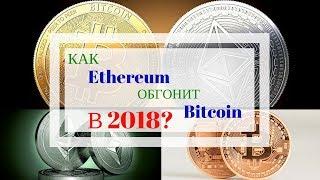 Как перевести Ethereum, Litecoin, Dash, ZCash на Trezor - холодный кошелек для криптовалют