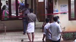 2 ഫോറസ്റ്റ് ഉദ്യോഗസ്ഥരെ കൈക്കൂലി വാങ്ങുന്നതിനിടെ പിടിയില് |Thrissur | Vazhani Forest station Office