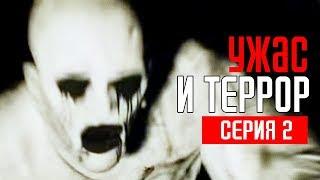 THE BEAST INSIDE Прохождение #2 ➤ УЖАС И ТЕРРОР