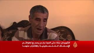 الاحتلال يقتل أما لطفلين وشقيقها قرب معبر قلنديا