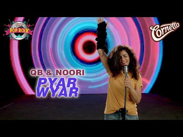 Cornetto Pop Rock – Pyar Wyar by QB & Noori