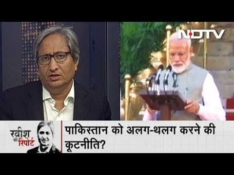 Ravish Ki Report, May 30, 2019 | BIMSTEC Leaders Invited For PM's Oath-taking Ceremony This Time