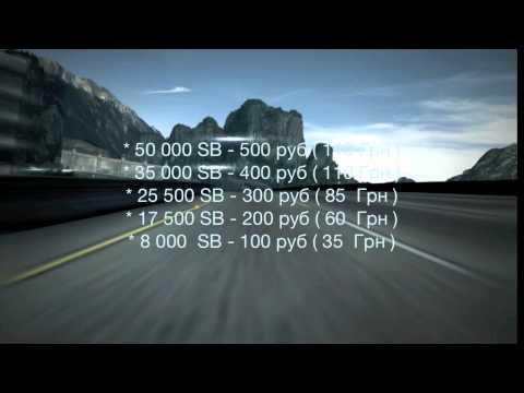 Продажа SPEEDBOOST (SPEEDBOOST SELL) -80%SALE